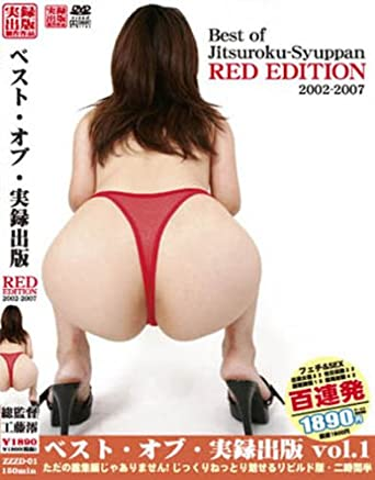 Japanese Anal Sex Uncensored