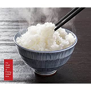 CJ Hetbahn Rice - White, Pre-Cooked, Ready-to-Eat, 7.4-oz (6 Count), Gluten-Free, Instant & Microwaveable