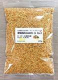 北海道産大豆ミート ミンチ 200g 北海道産ユキホマレ100% オリジナルレシピ付 大豆肉 大豆のお肉 送料無料