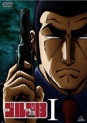 ゴルゴ13 DVD