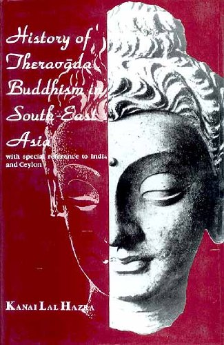 Lal Hazra History cover art