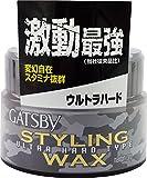 types Mandom Gatsby Styling Ultra Hard Type Wax, 2.8oz(80g)