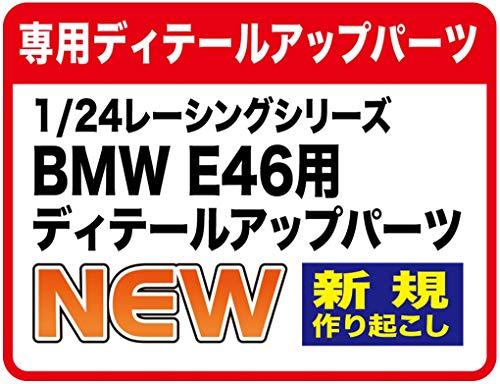 [해외]라 츠NuNu 124 레이싱 시리즈 BMW E46 용 디테일 업 파트 프라모델 부품 NE24005 / For PlatzNuNu 124 Racing Series BMW E46 Detail Up Parts Plastic Model Parts NE24005