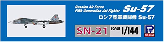 PIT-ROAD 1//144 SN Series Russian Air Force Fighter Su-57 Plastic Model