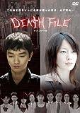 DEATH FILE [DVD]