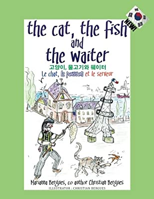 The Cat, the Fish and the Waiter