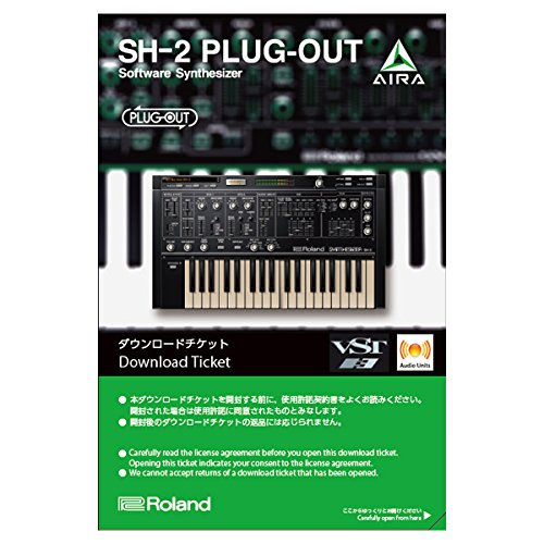正規品! Roland AIRA SH-2 PLUG-OUT 通常版 ソフトシンセ ローランド   B077ZSKXR5, せともの屋みさ伝 fe069ae0