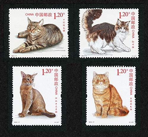 Serius Sale China 2013-17 Cat Postage Stamp 4Pcs Stamps New MNH