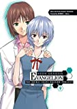 Neon Genesis Evangelion: The Shinji Ikari Raising Project, Vol. 9
