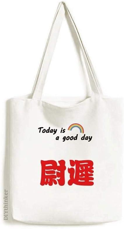 Bone Inscription Chinese Surname Character Lu Handbag Craft Poker Spade Canvas Bag Shopping Tote