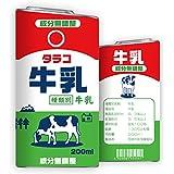 glo グロー 専用スキンシール グローシール 牛乳 ラミネート ステッカー タラコ牛乳 飲み物 全面対応 超高精細 高品質 funks glo-stk-milk-02 (02 タラコ牛乳)