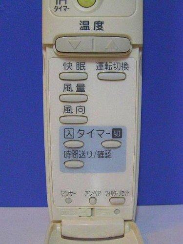 エアコンリモコン RCS-AN1