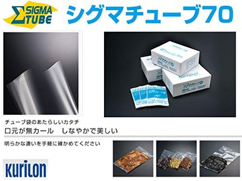 真空パック器用チューブ規格袋(無カール) ウルトラチューブ UT-1626 厚み70μx幅160mmx長さ260mm 2000枚入り B00EGL5SFG