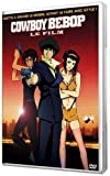 Cowboy Bebop, Le Film - ??dition Sp??ciale by Koichi Yamadera