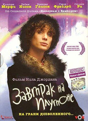 Breakfast on Pluto Flier Movie Russian 11x17 Cillian Murphy Liam Neeson Ruth Negga Laurence Kinlan