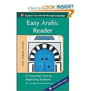 Easy Arabic Reader (Easy Reader Series) Jane Wightwick and Mahmoud Gaafar