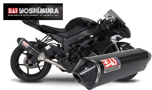 Yoshimura RS-4 Street Series Slip-On Exhaust (Rs4 Series)