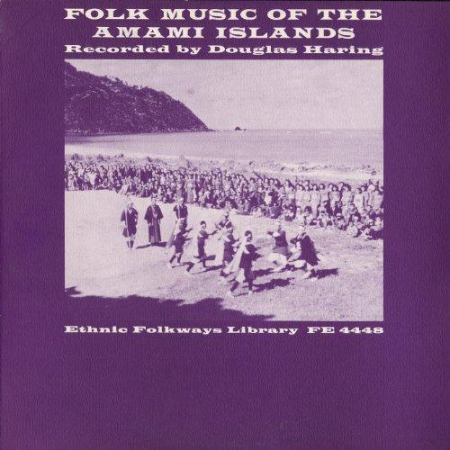 Folk Music Amami Islands Japan