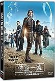 Rogue One: A Star Wars Story (Region 3 DVD / Non USA Region) (Hong Kong Version / English Language. Mandarin Dubbed) 俠盜一號: 星球大戰外傳