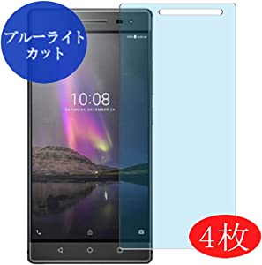 【4 Pack】 Synvy Anti Blue Light Screen Protector for Lenovo PHAB2 PHAB 2 Pro Anti Glare Screen Film Protective Protectors [Not Tempered Glass]
