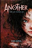 Another - Celle qui n'existait pas: Tome 1 (French Edition)