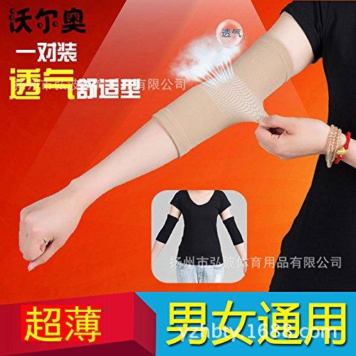 Sports d'été bracelet coude _ respirante ultra-fin, le mouvement du bras Coude coude noir L'image de marque