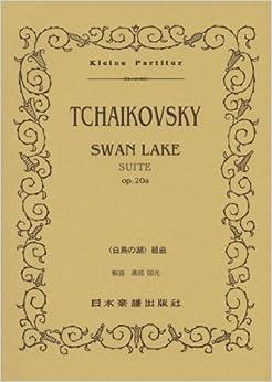 No.5 チャイコフスキー 「白鳥の湖」組曲 (Kleine Partitur)