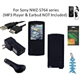 6 Items Accessories Bundle Kit for Sony Walkman NWZ-S764 MP3 Player: Includes Black Silicone Case, LCD Screen Protector, USB Wall Charger, USB Car Charger, 2in1 USB Cable and Light Blue Fishbone Style Keychain