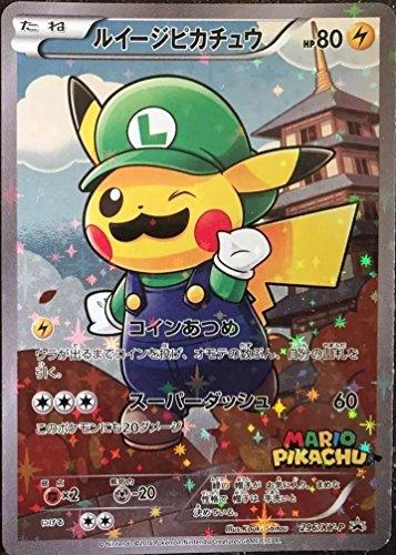 Pokemon Card Japanese - Luigi Pikachu 296/XY-P - Holo - Promo (Pikachu Rare Card)