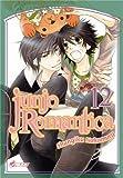 Junjo Romantica Vol.12