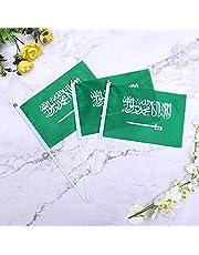 علم المملكة العربية السعودية العلم السعودي اليوم الوطني