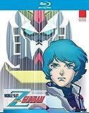 Mobile Suit Zeta Gundam Part 1 - Blu-Ray Collection