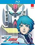 Mobile Suit Zeta Gundam Part 1 - Blu-Ray Collection