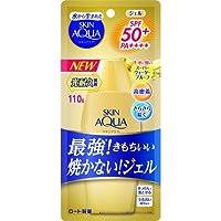 Skin Aqua Super moisture shower gel gold sunscreen 110g