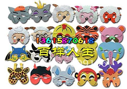 Eva Mask - Party Children 39 S Cartoon Animal Masks Kindergarten The Makeup Performances Game Halloween Eva - Mask Animal -