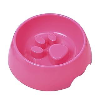 Cupcinu Cuenco de Mascota Dispositivo de alimentación Lenta de Perros y Gatos Cuenco de Agua de plástico Contenedor de Comida Antideslizante Accesorios para Mascotas Size 14 * 17.5 * 6cm (Azul)