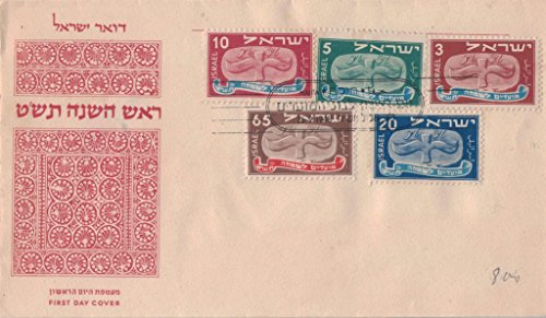 - Unique Israel First Day Issue New Year Postage Stamp 1948 Stamps Sheet Collection