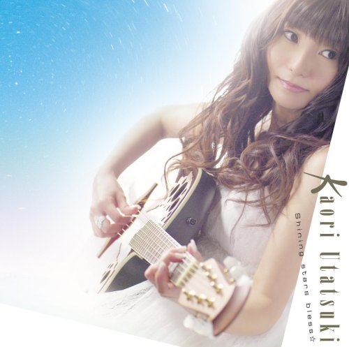 Amazon   Shining stars bless☆ ...
