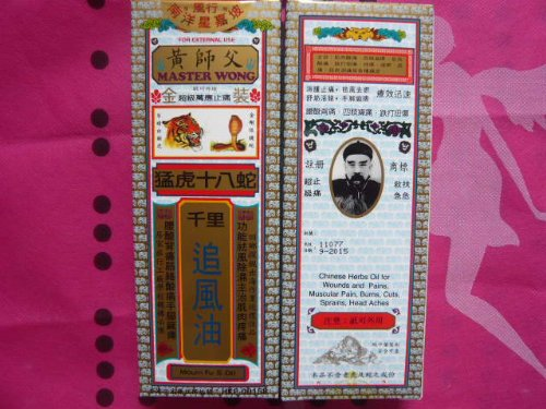 Master Wong Moum Fu S . Oil 40 Ml Chinese Herbs Oil for Wounds and Pains , Muscular Pail , Burns , Cuts , Sprains , Head Aches for External ()