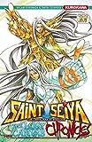 Saint Seiya - The Lost Canvas - Chronicles, Tome 15 :