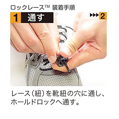 Bloque Noir Taille lacets Orange Nathan Unique 6qY1xn