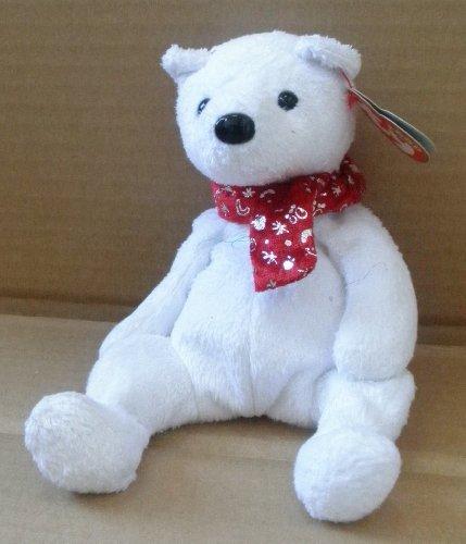 TY Beanie Babies 2000 Holiday Teddy Bear Stuffed Animal Plush Toy - 7 inches tall