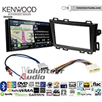 Volunteer Audio Kenwood Excelon DNX994S Double Din Radio Install Kit with GPS Navigation Apple CarPlay Android Auto Fits 2009-2013 Nissan Murano