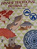 Japanese Traditional Patterns: Implements and Structures, Geometric Patterns, Stylized Patterns, Court Patterns, Family Crests by Motoji Niwa (1990-01-02)