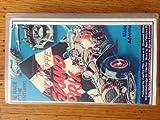 Pinchcliffe Grand Prix [VHS]