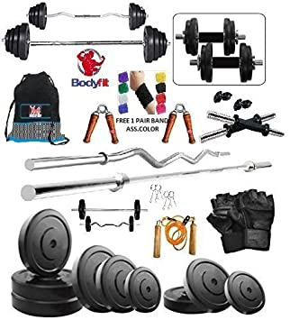 Bodyfit BF-50KG Weight Plates, 5ft Rod, 3ft Rod, 2 D.RODS Home Gym Dumbell Set Exercise Sets at amazon
