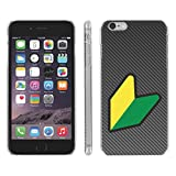Mobiflare, Slim Clip-on Phone Case, for [iPhone 6 PLUS 6S PLUS [5.5-inch]] - Carbon Fiber JDM Yo