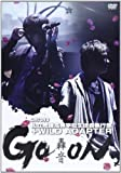 Shiritsu Araiso Koutou Gakkou Seitokai Shikkou Bu+Wild Adapter - Live DVD Go*On [Japan DVD] MMBV-4016