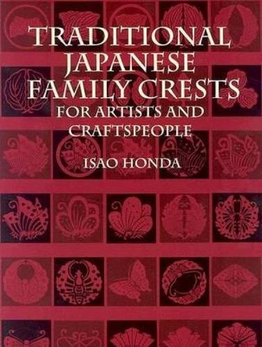 Japanese Crest Designs - 7
