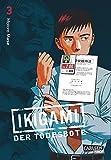 Ikigami 03